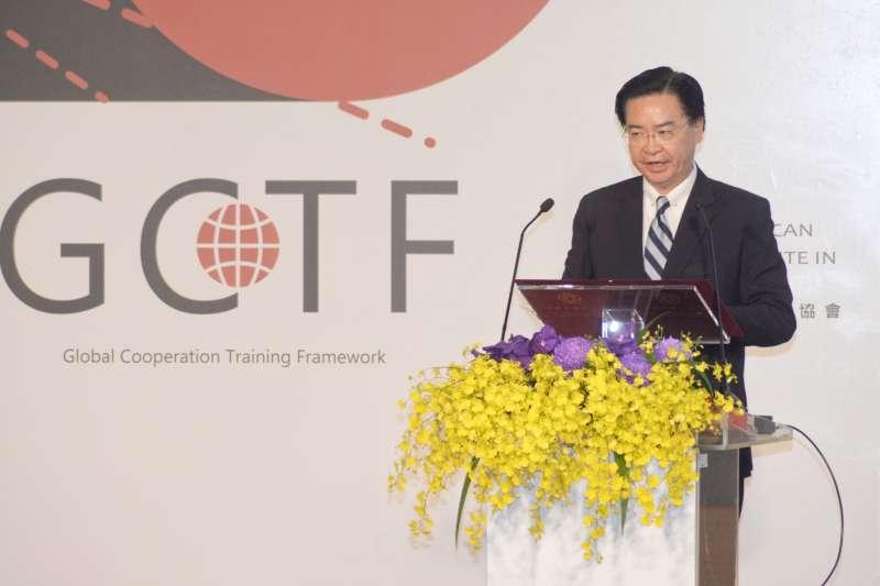 20181018-AIT美台「全球合作暨訓練架構」(GCTF)舉辦「培養媒體識讀以捍衛民主」工作坊,外交部長吳釗燮。(甘岱民攝)