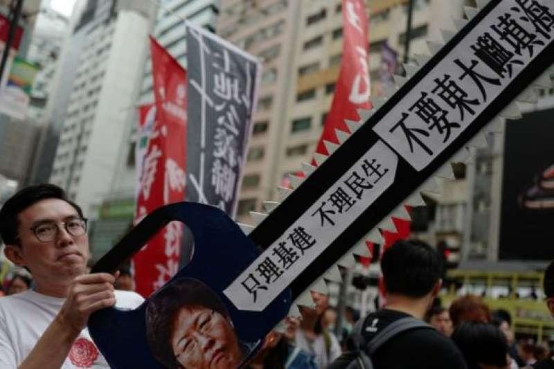 示威者認為香港政府的資源應投放到民生問題上,而不是用來填海。(BBC中文網)