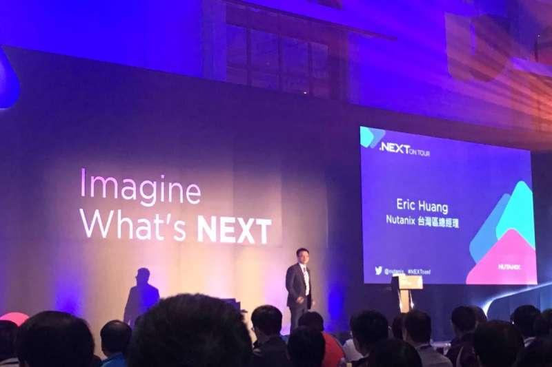 企業雲端平台運算方案領導廠商Nutanix舉辦台灣 IT 年度盛會「.NEXT On Tour Taipei!」(圖/風傳媒攝)