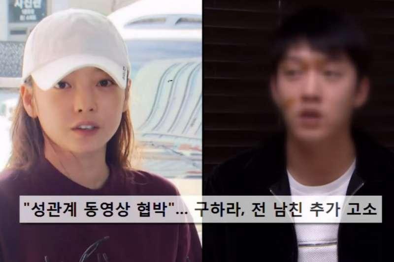 具荷拉與前男友崔某。(圖/截圖自SBS Entertainment Youtube頻道)