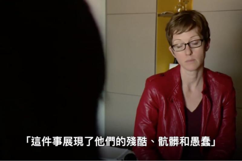 孟宏偉的妻子接受BBC專訪。