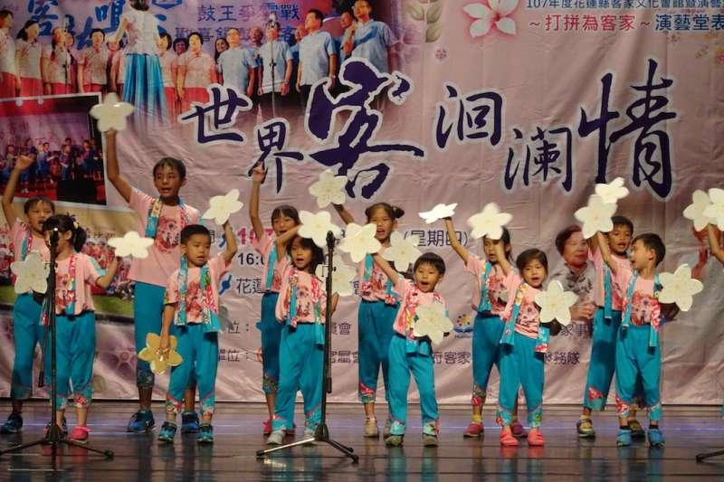 「客家童謠Do Re Mi」研習班小朋友帶來的客家歌舞表演。(圖/花蓮縣政府提供)