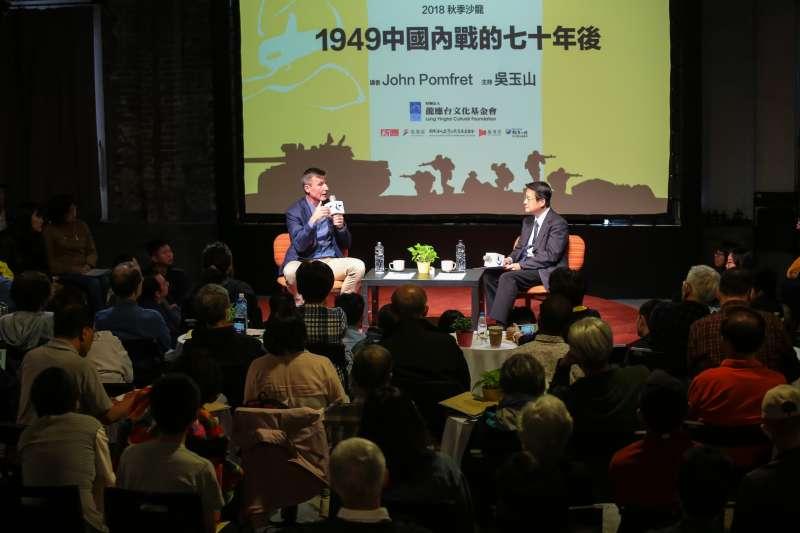 20181020-華盛頓郵報前北京分社社長 John Pomfret、中研院院士吳玉山20日出席思沙龍「1949中國內戰的七十年後」專題講座。(顏麟宇攝)