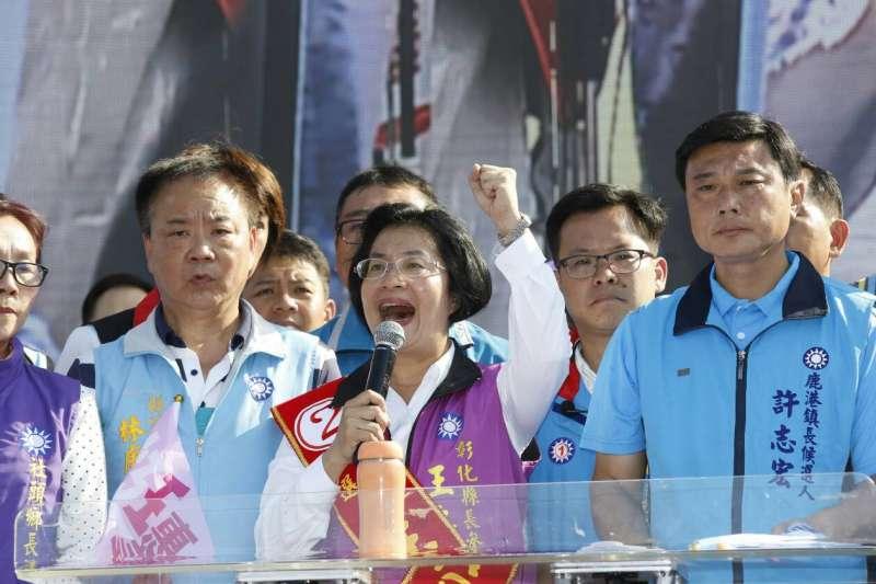 王惠美當選彰化縣長,彰化離岸風電政策是否受影響,頗受注意。(資料照片,新新聞郭晉瑋攝)