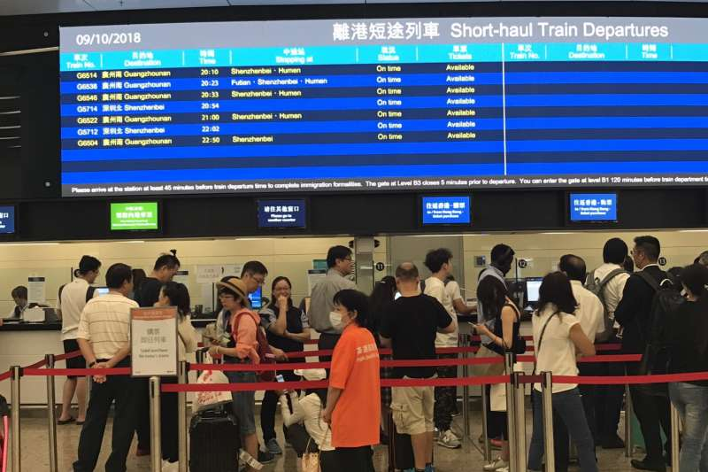 廣深港高鐵香港西九龍站。(蔡娪嫣攝)