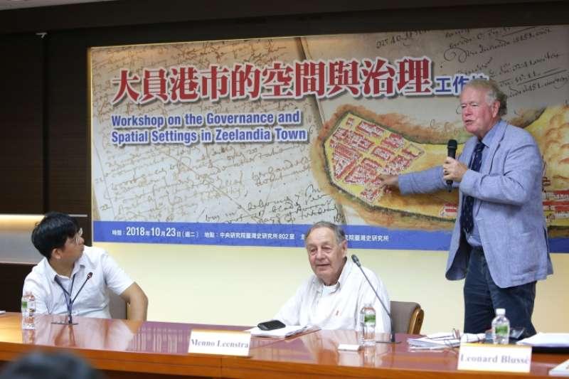 中央研究院台灣史研究所23日舉辦「大員港市的空間與治理」國際工作坊,公布「熱蘭遮市地籍表」相關發現。(圖/取自中央研究院網站)