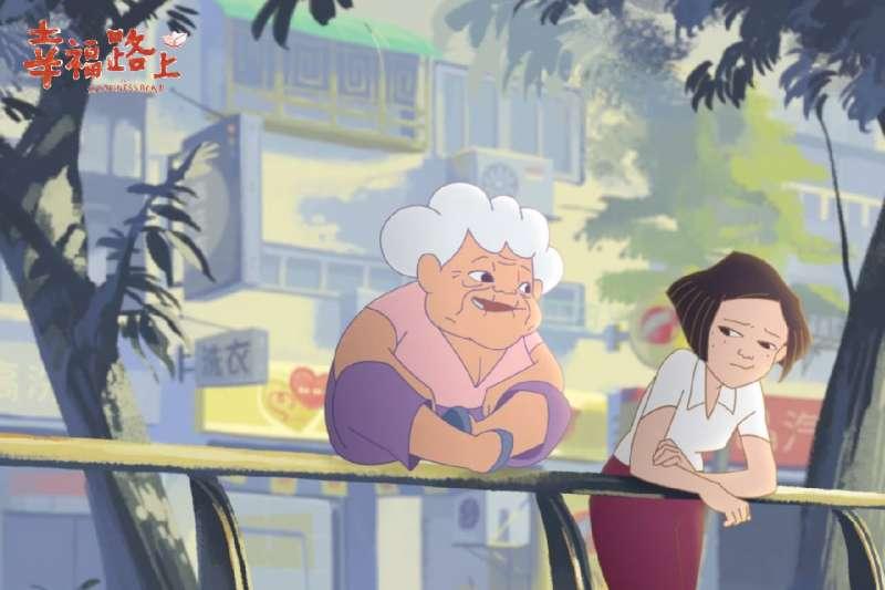 20181023-《幸福路上》導演宋欣穎說,「我小時候也跟林淑琪一樣,覺得阿嬤讓我非常丟臉」。(取自幸福路上臉書專頁)