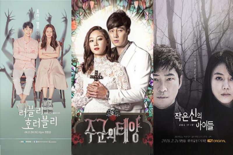 韓迷必追這8部驚悚、甜蜜又燒腦的「鬼韓劇」。(圖/維基百科)