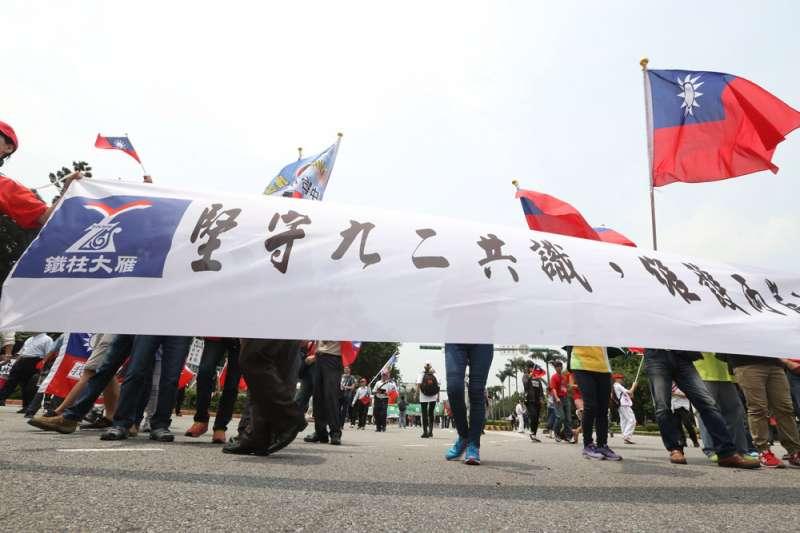針對九二共識相關議題,台灣指標民調今(3)日以民眾對「九二共識」的支持度做出民調,結果顯示,37.6%民眾表態支持、21.2%不支持,另有41.2%民眾未明確回答。(資料照,林瑞慶攝)
