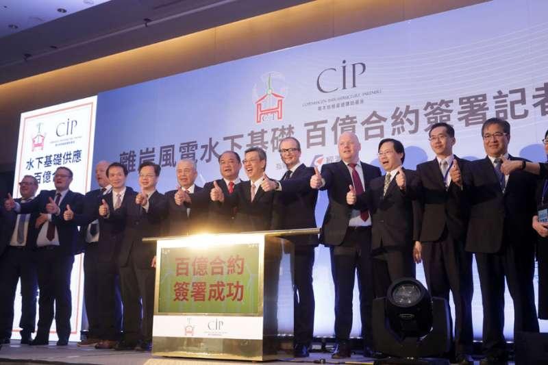 CIP簽署儀式,特邀副總統陳建仁(右七)到場見證。(總統府提供)
