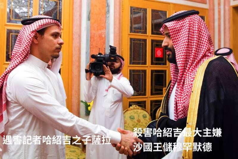 沙烏地阿拉伯王儲穆罕穆德(右)與遇害記者哈紹吉之子—薩拉・哈紹吉(Salah Khashoggi,左)握手。(美聯社)