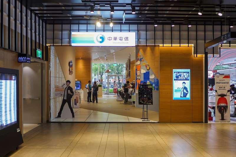中華電信位於台北市三創數位生活園區的門市。(取自Wpcpey@wikipedia/CC BY-SA 4.0)