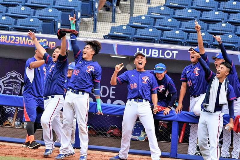 U23世界盃棒球預賽,中華隊在關鍵與哥倫比亞一戰,延長賽打擊爆發,最終以6比5贏球,成功晉級6強。(圖截自WBSC官網))