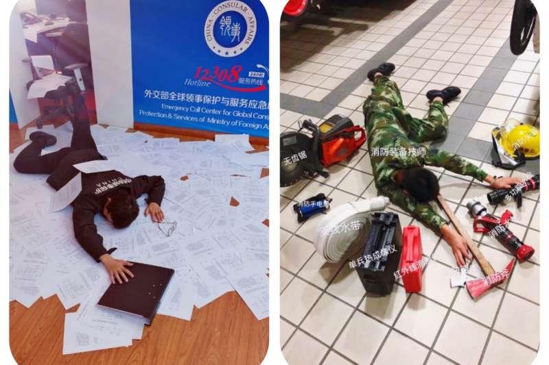 摔倒式炫富傳進中國後,被網民們玩出了新花樣。