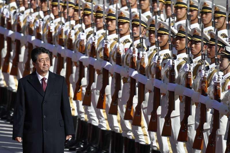 2018年10月26日,日本首相安倍晉三在北京(AP)