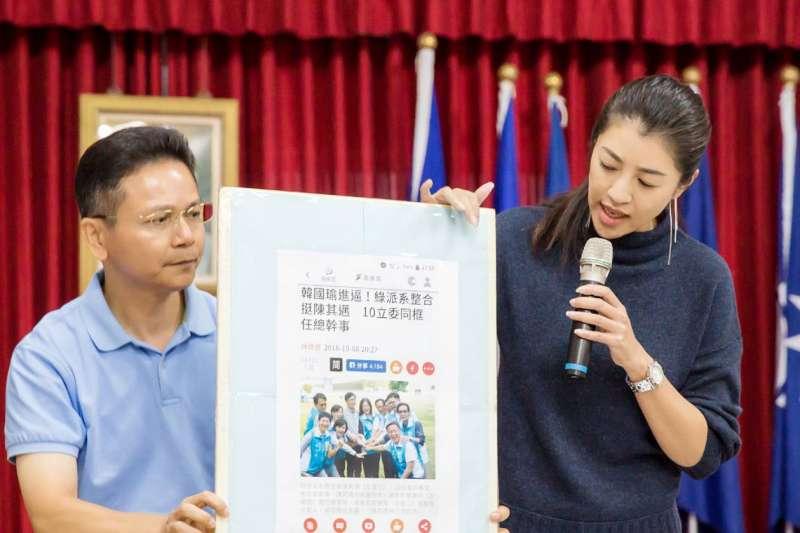 南投國民黨立委許淑華聲援韓國瑜,批評邱議瑩。(許淑華辦公室提供)