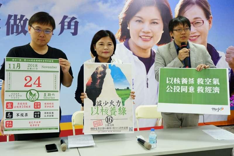 以台灣的環境,適合廢核還是以核養綠呢?(資料照,張麗善辦公室提供)