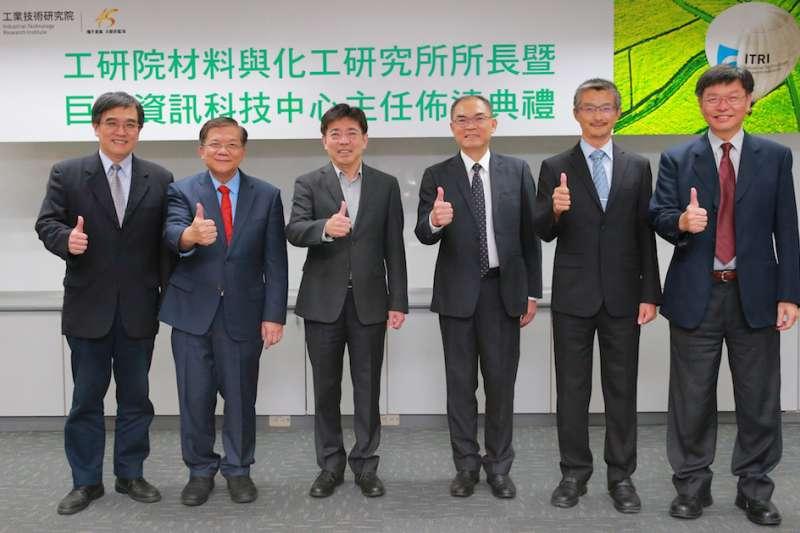 工研院董事長李世光(左二)主持院內材化所與巨資中心人事佈達。(圖/工研院提供)