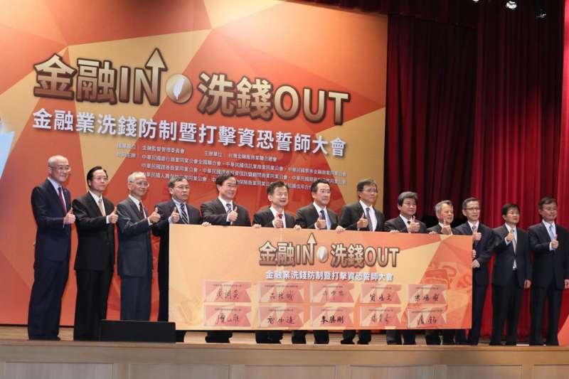 台灣先前被亞太防制洗錢組織列入加強追蹤名單,今年有機會洗刷委屈,重回優等生行列。(柯承惠攝)