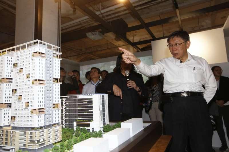 柯文哲提出解決空屋與社宅的方法,其實早已納入中央修法。(郭晉瑋攝)
