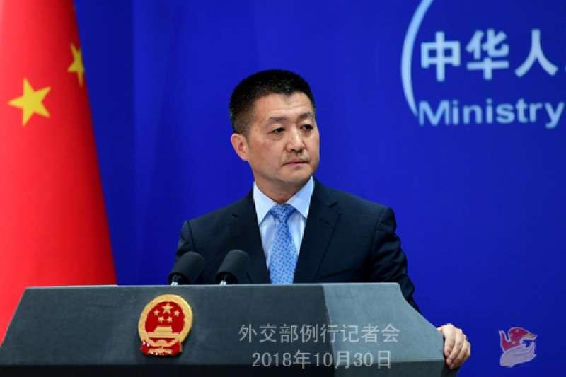 中國外交部發言人陸慷。(中國外交部官網)