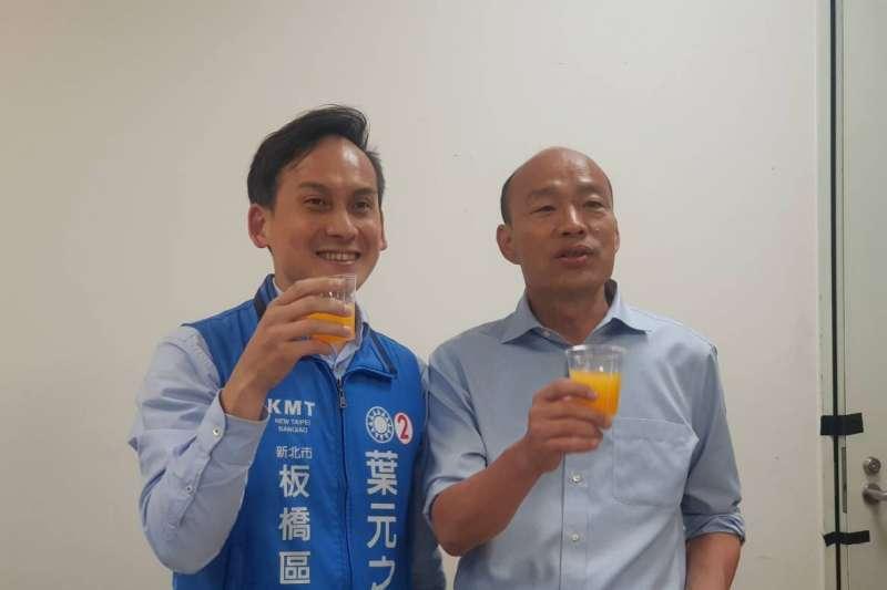 高雄市長韓國瑜(右)23日上午針對2020年總統大選,發表5點聲明,新北市議員葉元之(左)表示,韓國瑜願意參選2020總統,但是無法參加初選,和自己預料的一樣。(資料照,葉元之提供)