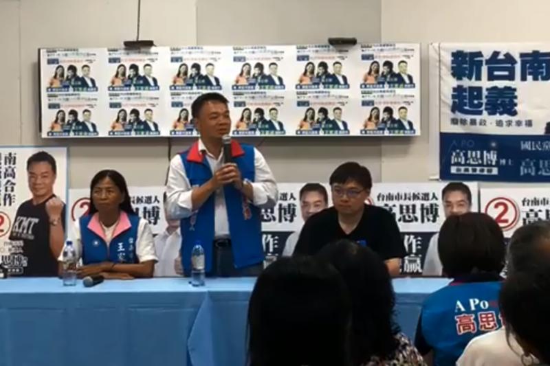 與黃士修同台,高思博表態支持以核養綠:這一票影響台灣未來-風傳媒