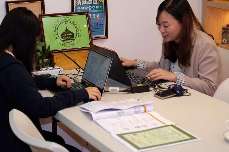 業者申請清真認證需詳實核對資料。(圖/巴勒克清真產業公司提供)