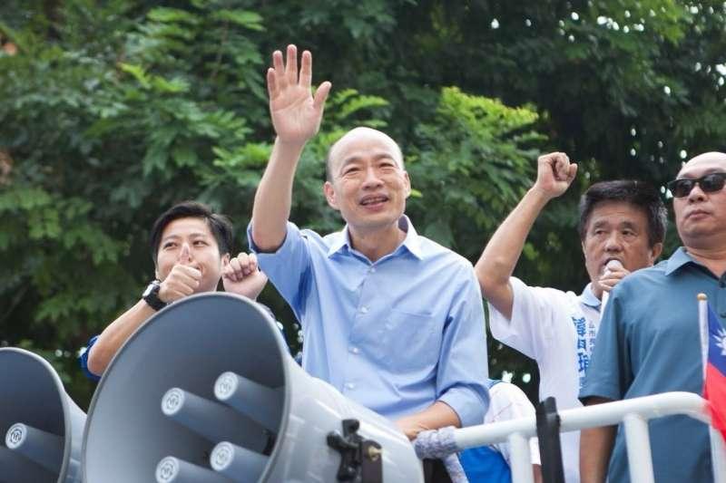 國民黨高雄市長候選人韓國瑜稱高雄「又老又窮」遭執政黨攻擊,作者認為,韓總快人快語,語有未盡。(資料照,取自韓國瑜臉書)