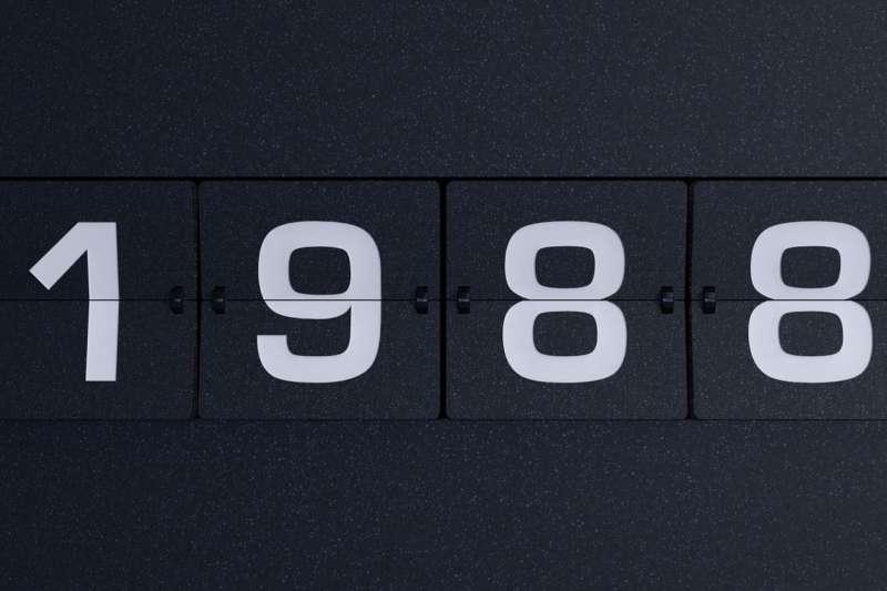 1988年在許多人的記憶裡,代表的是一段美好的時代。(圖/文化+)