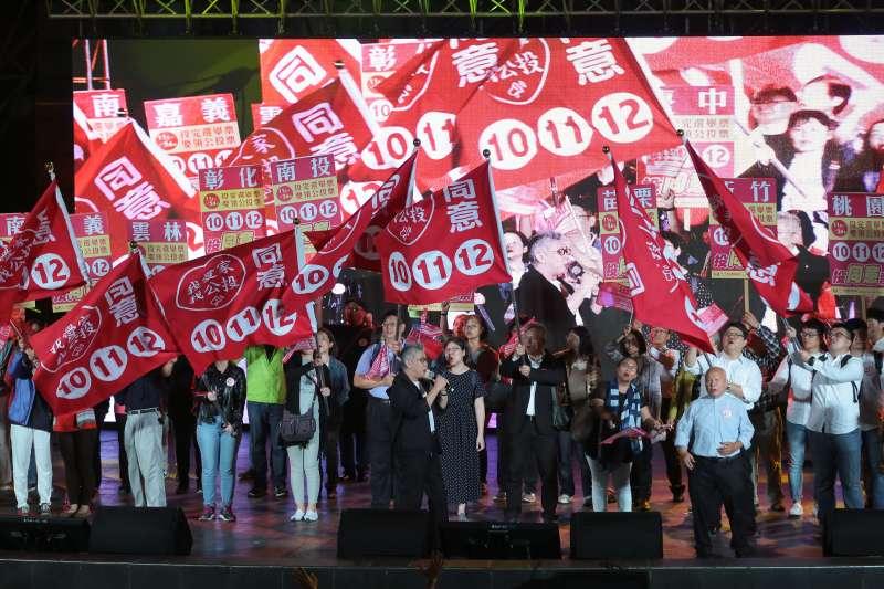 20181103-愛家盟與台灣基督教聯盟3日舉行「大台北愛家總動員」。(顏麟宇攝)