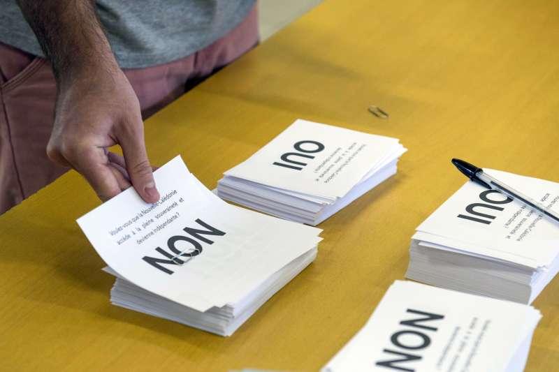 2018年11月4日,法國南太平洋海外屬地「新喀里多尼亞」舉行獨立公投(AP)