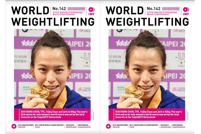 郭婞淳上了世界舉重協會IWF雜誌142期封面。(圖取自IWF官網)