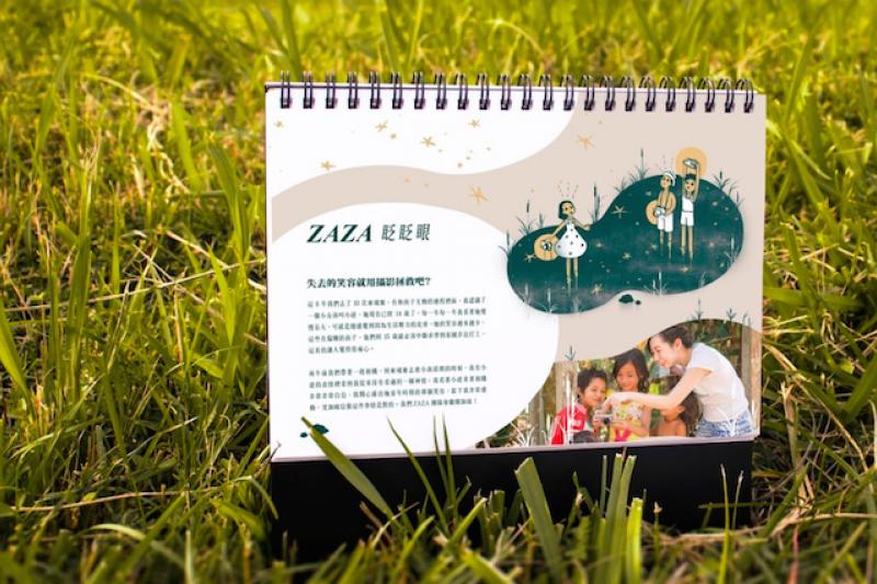 12個為台灣外交打拼的非政府組織,推動「2019台灣外交暖實曆」募資計畫。(台灣外交暖實曆募資團隊提供)