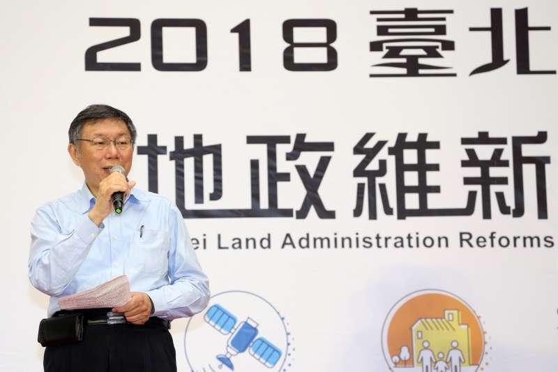 台北市長柯文哲6日上午出席地政局舉辦的地政周活動。(台北市政府提供)
