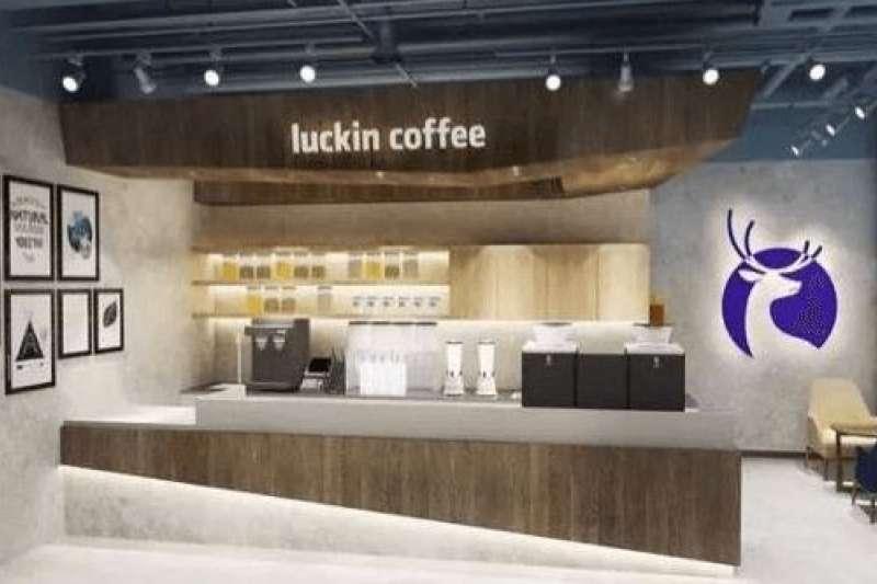 中國新創咖啡連鎖品牌瑞幸咖啡(luckin coffee)目前展開新一輪融資,估值15億至20億美元。另外,瑞幸咖啡首次公開發行(IPO)與投資銀行進行早期磋商,外界預估,最有可能在香港或紐約上市。(取自瑞幸咖啡官網)