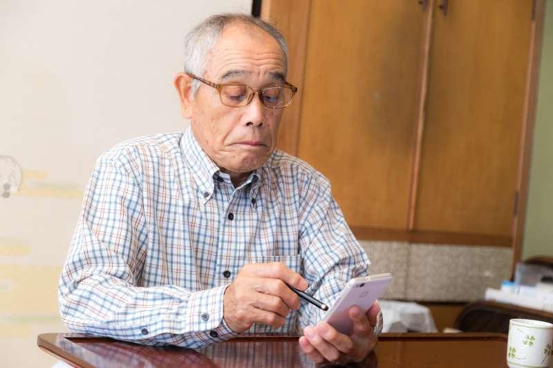 為何台灣人到晚年都想著找另一個人來照顧自己,日本人卻能「獨立老」呢?(圖/すしぱく@pakutaso)