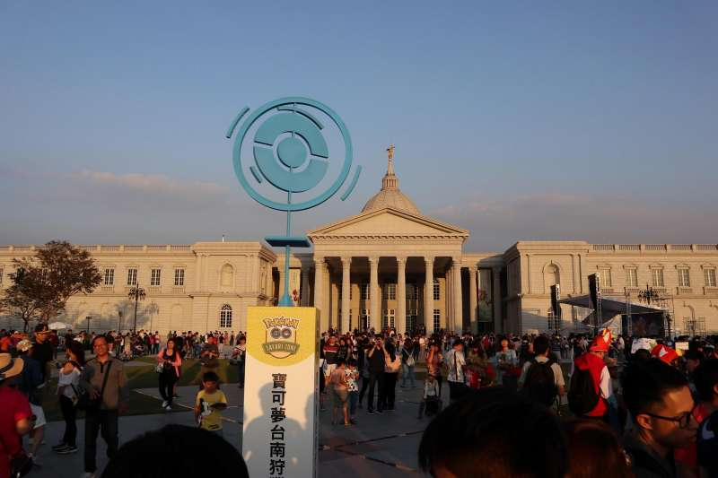 Pokémon GO與台南市政府合作舉辦的寶可夢活動吸引破百萬的人潮。 (資料照,六都春秋@flickr/CC BY 2.0)
