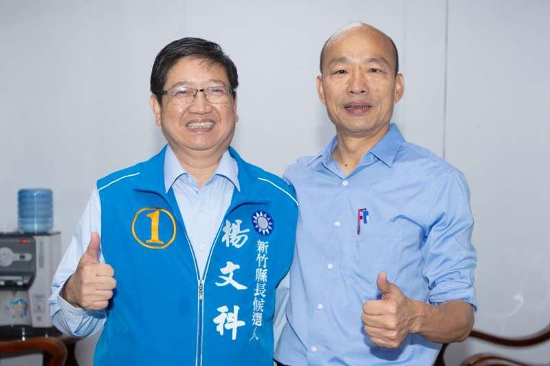 楊文科專程南下與韓國瑜同框合體。(圖/楊文科總部提供)
