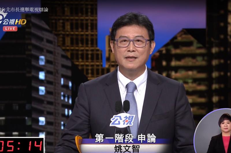 由公視舉辦台北市長電視辯論10日登場,這是5位候選人首次到齊,5位候選人將依續發言,民進黨候選人姚文智進行第一階段申論。(取自YouTube)