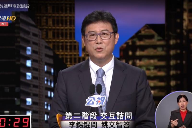 20181110-由公視舉辦台北市長電視辯論10日登場,進行第二階段交叉詢問時,民進黨候選人姚文智直攻柯文哲「兩岸一家親」政策。(取自YouTube)