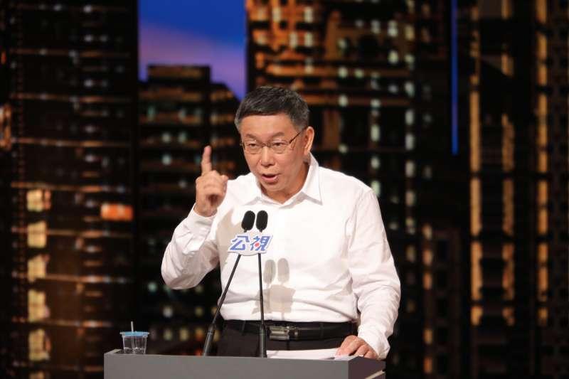 20181110-由公視舉辦台北市長電視辯論10日登場,台北市長柯文哲進行申論。(公視提供)