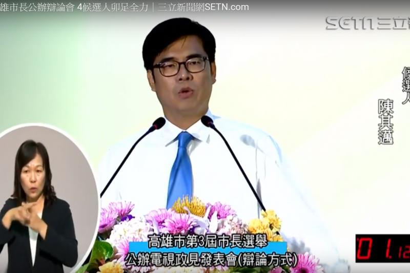 網路有人指控,高雄市長候選人陳其邁辯論會中疑戴耳機上場,陳其邁辯論會後表示,大家都很清楚他是醫師,只戴聽診器,從來不會去戴什麼耳機。(取自YouTube)