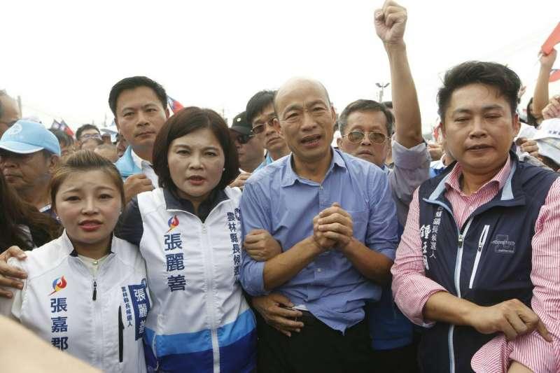 國民黨高雄市長候選人韓國瑜10日到雲林為張麗善助選。(新新聞郭晉瑋攝)