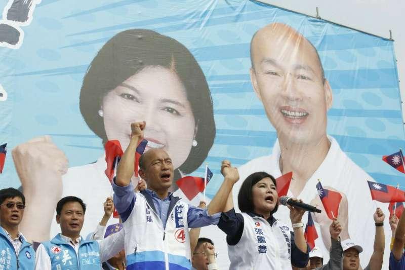 選前兩周,國民黨高雄市長候選人韓國瑜到雲林為張麗善助選。(新新聞郭晉瑋攝)