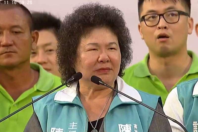 民進黨發言人顏若芳指出,國民黨不實指「陳菊(見圖)被彈劾3次」是張冠李戴的低劣謊言,國民黨所言已事涉誹謗。(資料照,取自陳其邁臉書)
