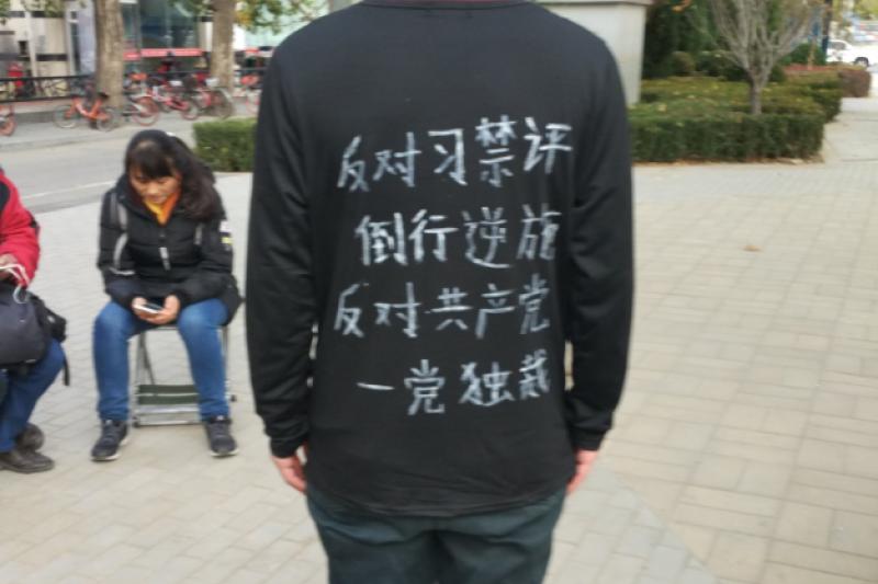 網名「路西法」的中國年輕人祁怡元要求政府給予言論自由(翻攝推特)