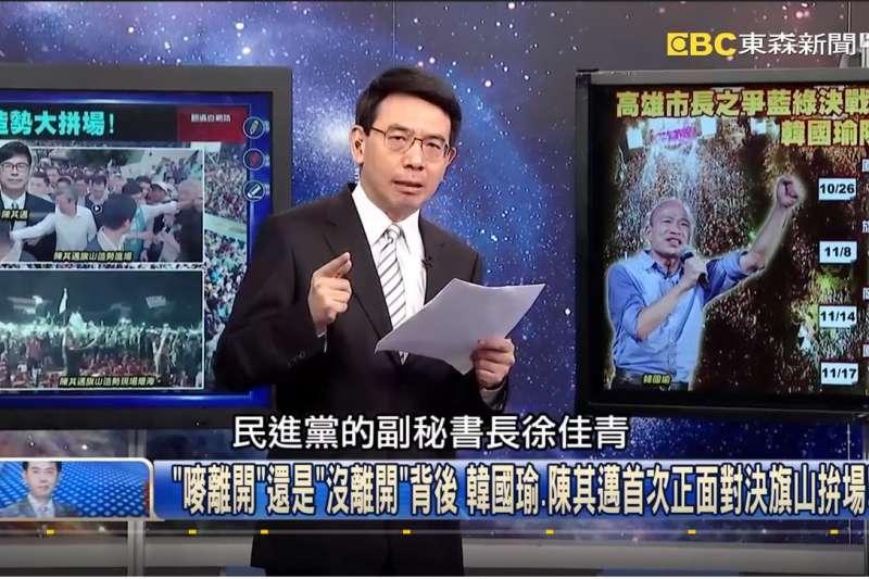 東森新聞《關鍵時刻》節目主持人劉寶傑,先前傳出節目內容受到關切而「被請假」,昨(13)重返主持崗位續聊高雄市長選情。 (擷取自關鍵時刻YouTube)