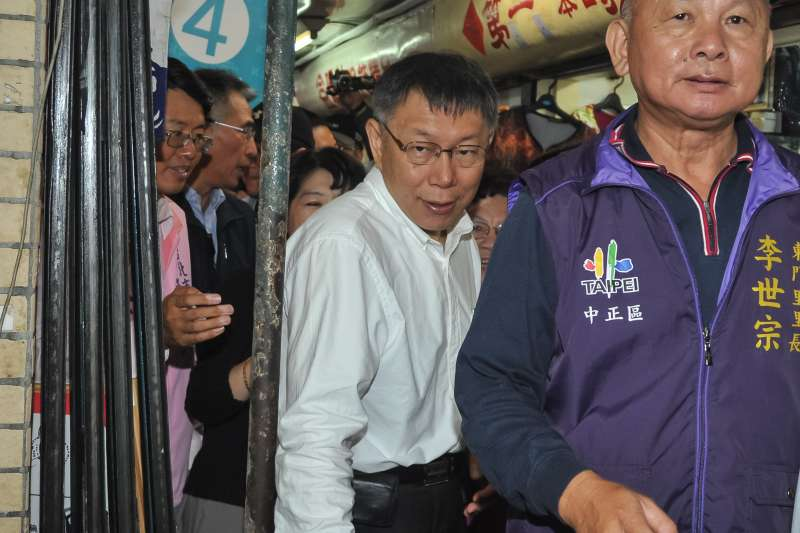 20181113-台北市長柯文哲到東門市場掃街。(甘岱民攝)