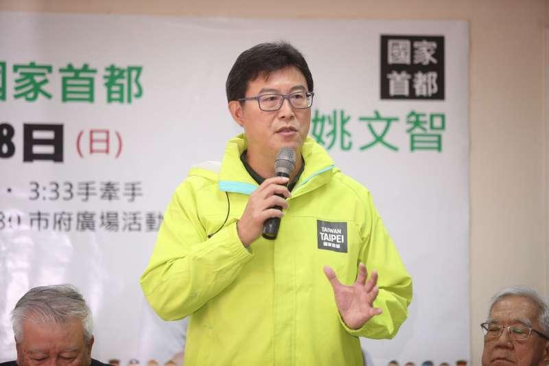 今(13)日是民調封關日,民進黨台北市長候選人姚文智今表示,封關前民調群魔亂舞,民調只要加上20%,就會趨近於現實結果。 (姚文智公室提供)